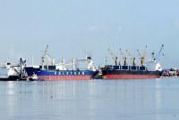 Barranquilla Shipyard